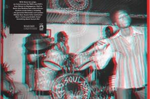 I Am Drum (Diverse Artister)