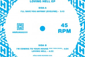 VoX LoW – Loving Hell EP